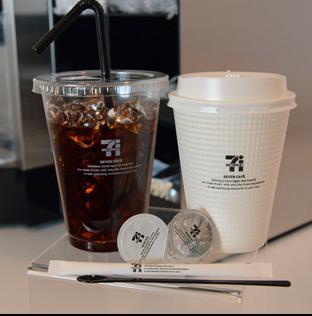 セブンのコーヒーが好きなんだが