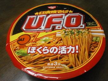 UFOやきそばが一位