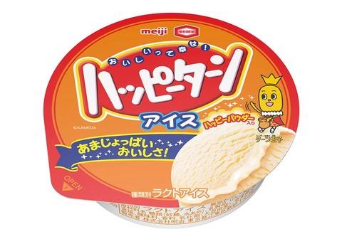 ハッピーターンアイスの味