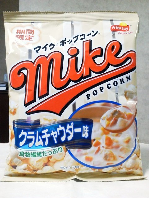 最強に美味い菓子マイクポップコーン