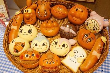 日本のパン世界一美味しいらしい