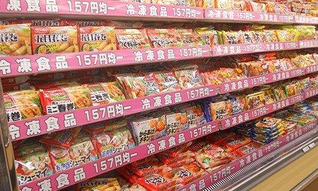 スーパーで何買っていいのかわからない