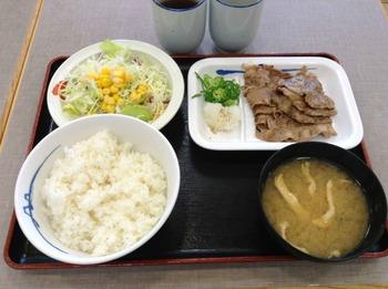 松屋の牛焼肉定食