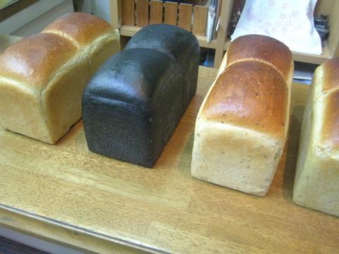 京都の美味しいパン屋