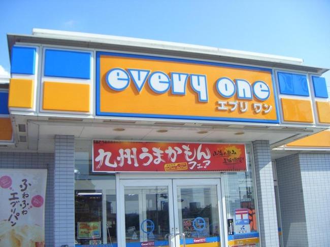 九州の最強のコンビニ
