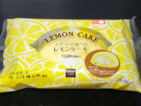 ローソンのレモンケーキが美味しい