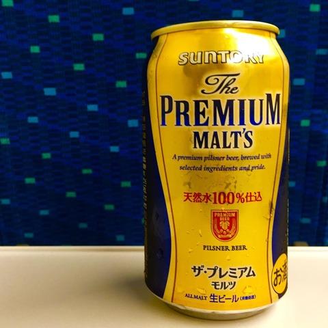 新幹線で飲むビールはなぜ旨いのか?