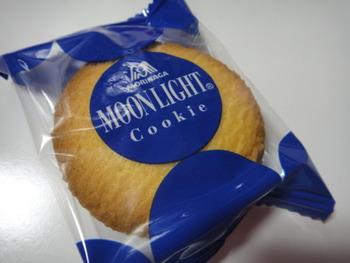 ムーンライトクッキーって