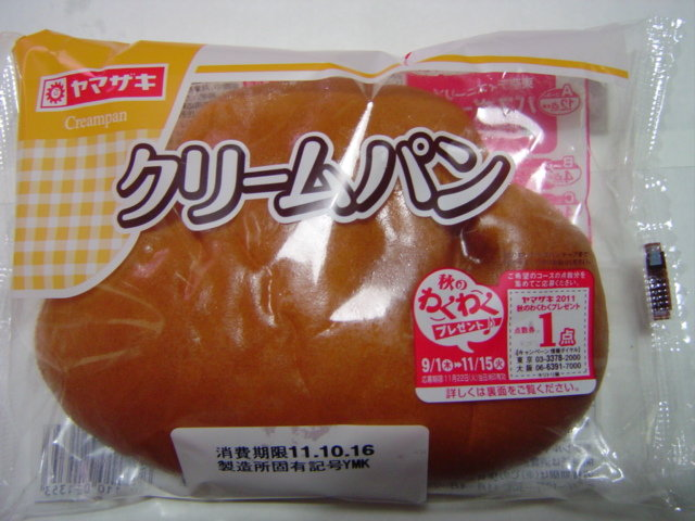 日本の菓子パン