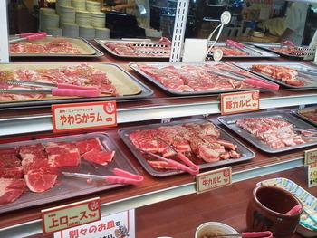 すたみな太郎の肉ってどう思う