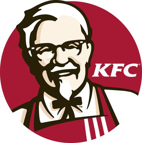 ケンタッキーがもうちょっと食べたい時用チキンを新発売