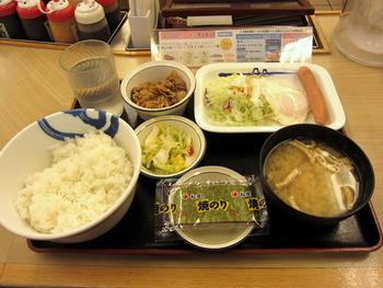 松屋のソーセージ定食