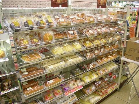 セブニレブンのパンが値上げ