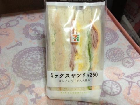 セブンイレブンのサンドイッチの賞味期限