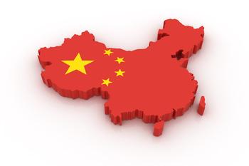 中国で不老不死になる食い物が見つかる