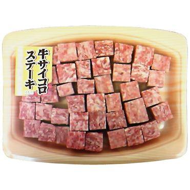 成型肉のおいしい食べ方