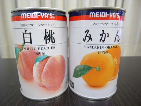 桃缶の美味しい食べ方