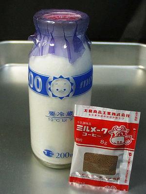 政府「給食には牛乳やな!」学者「乳糖不耐症が8割もいる」
