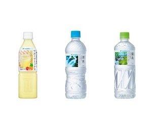 9月のau「三太郎の日」は「ファミマの水」がタダ!※月538円のスマパスプレミアム加入必須