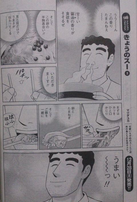 野原ひろしの画像 p1_34