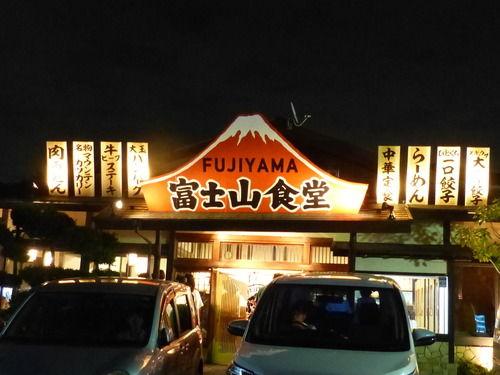 富士山食堂の料理はみな富士山級!