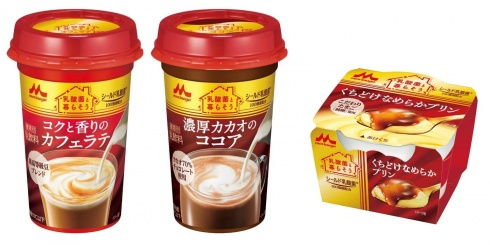 近日発売の商品・・・森永乳業