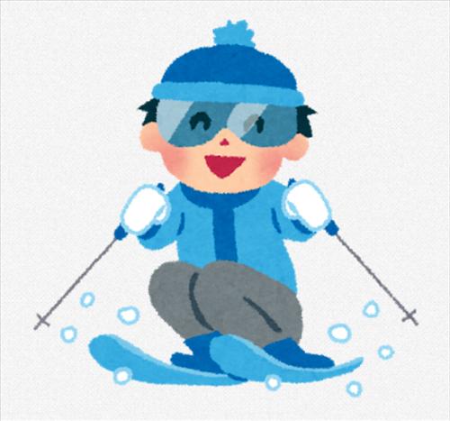 スキーとかいう遊びが高すぎwwwwwwwwwww