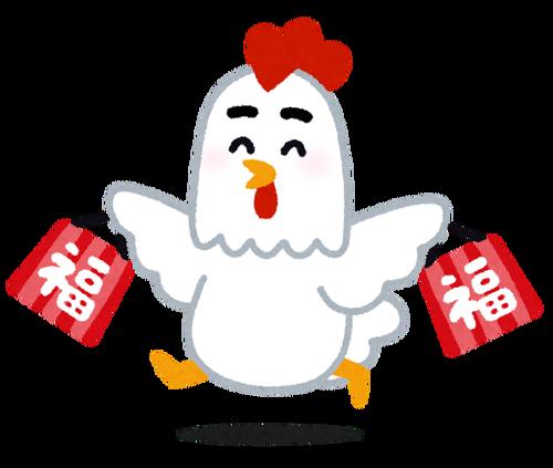 【福袋2017】中身・ネタバレまとめページ【食べ物】※随時更新