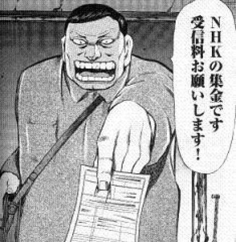 NHK受信契約のやつを追い返したった