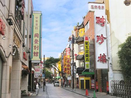 横浜市中区「中華粥」