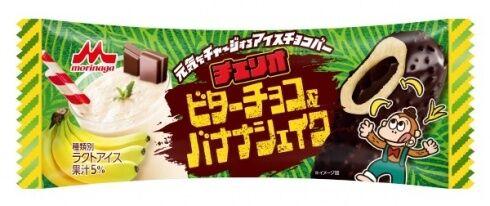 近日発売の商品・・・ 森永乳業、コカ・コーラシステム