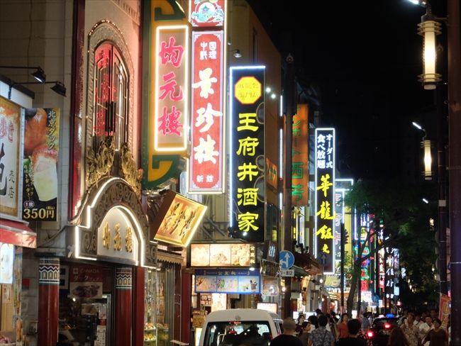地元民が語りたい横浜中華街の食べ放題