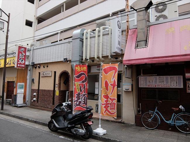 長者町の「はま紅葉」でつけ麺(手揉み縮れ平打麺)