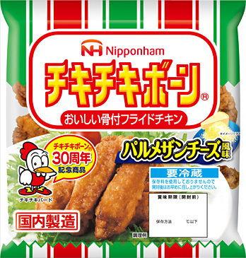 近日発売の商品・・・日本ハム、アサヒ飲料