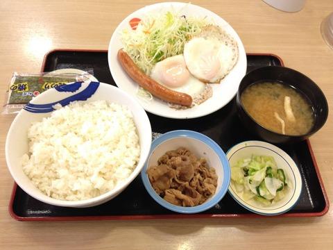 松屋の朝定食