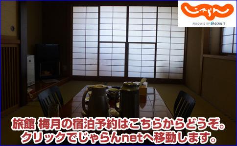 baigetsu_jaran