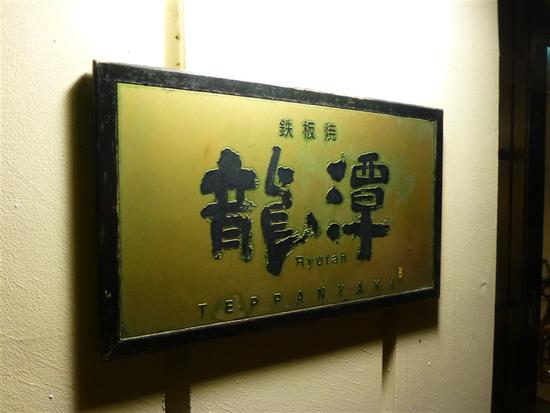 image_36