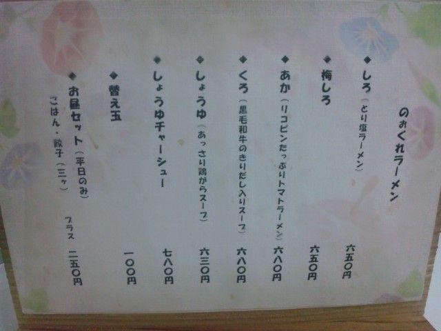 SH3K0116