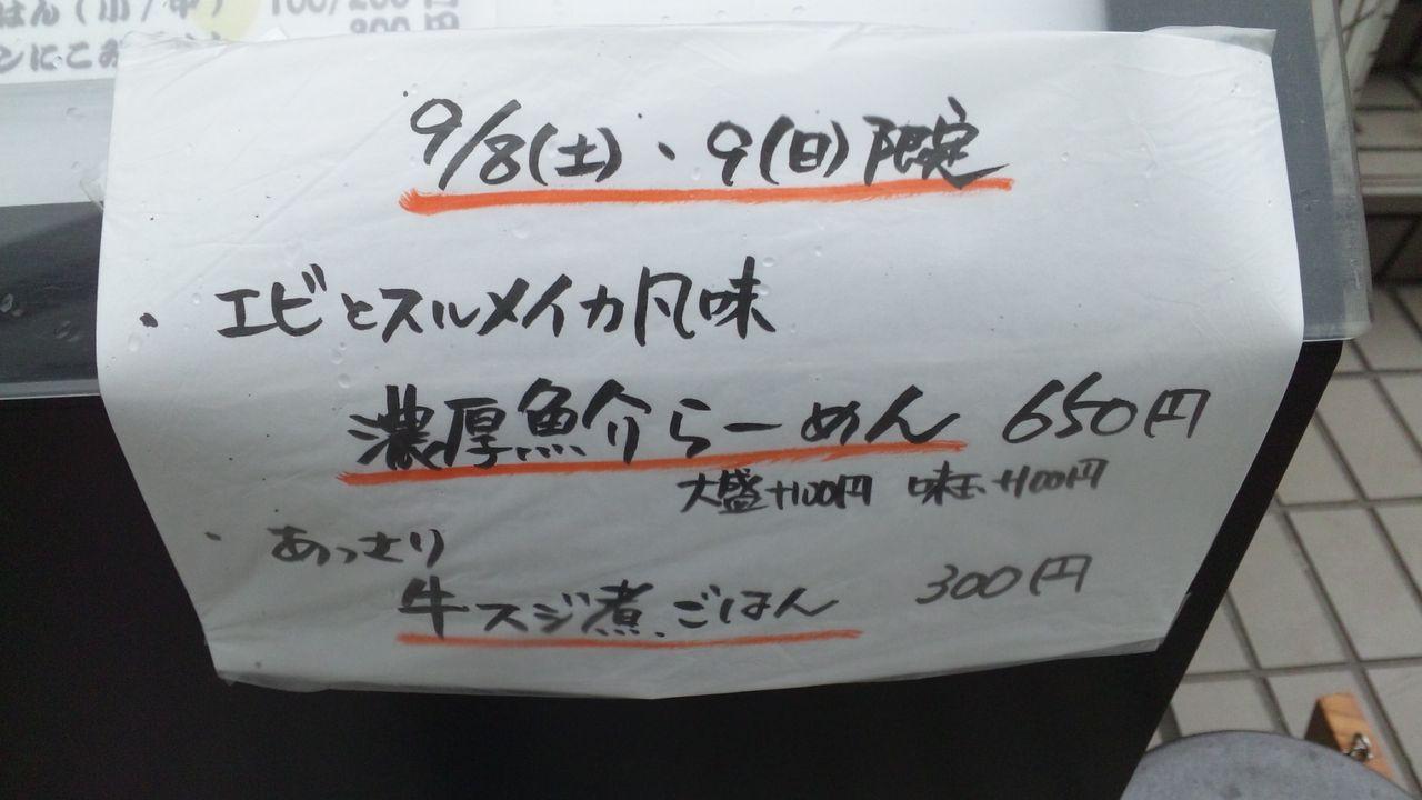 SH3K3875