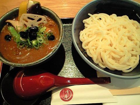 麺華祭バージョン