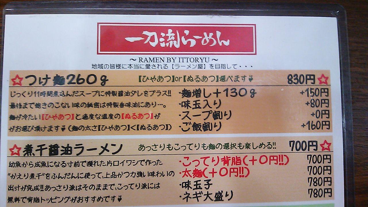DSC_0690