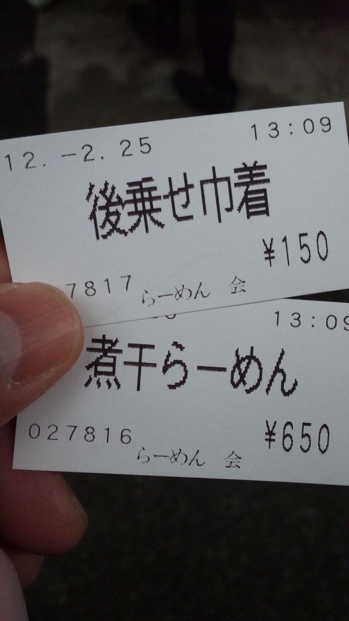 SH3K2358
