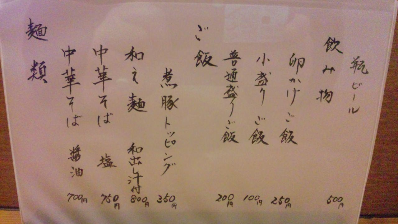 SH3K4668