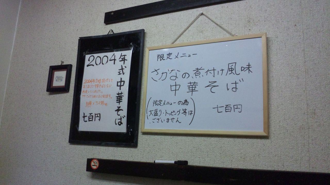 SH3K4690