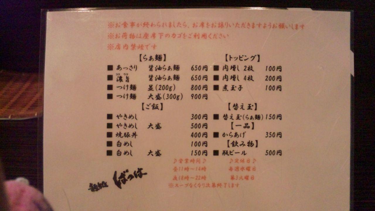 SH3K4123