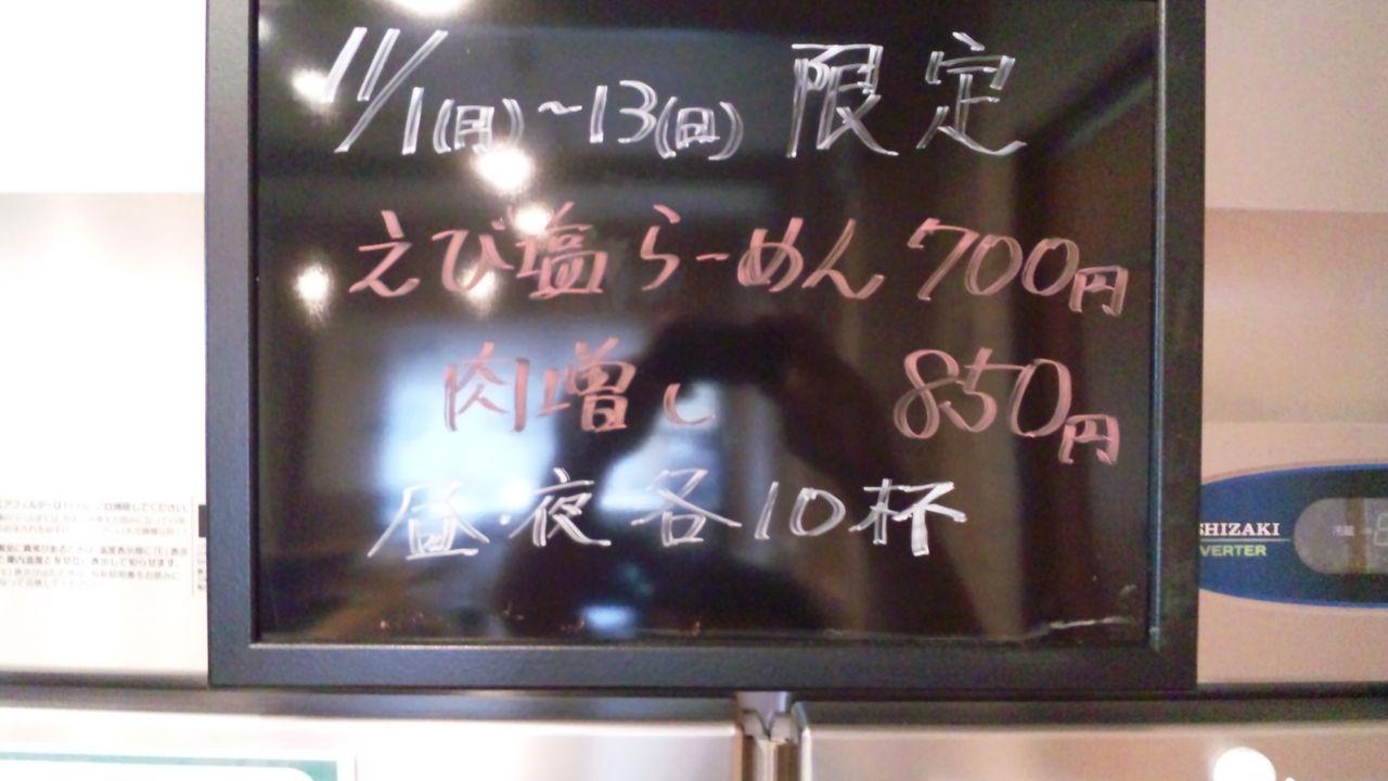 SH3K1684