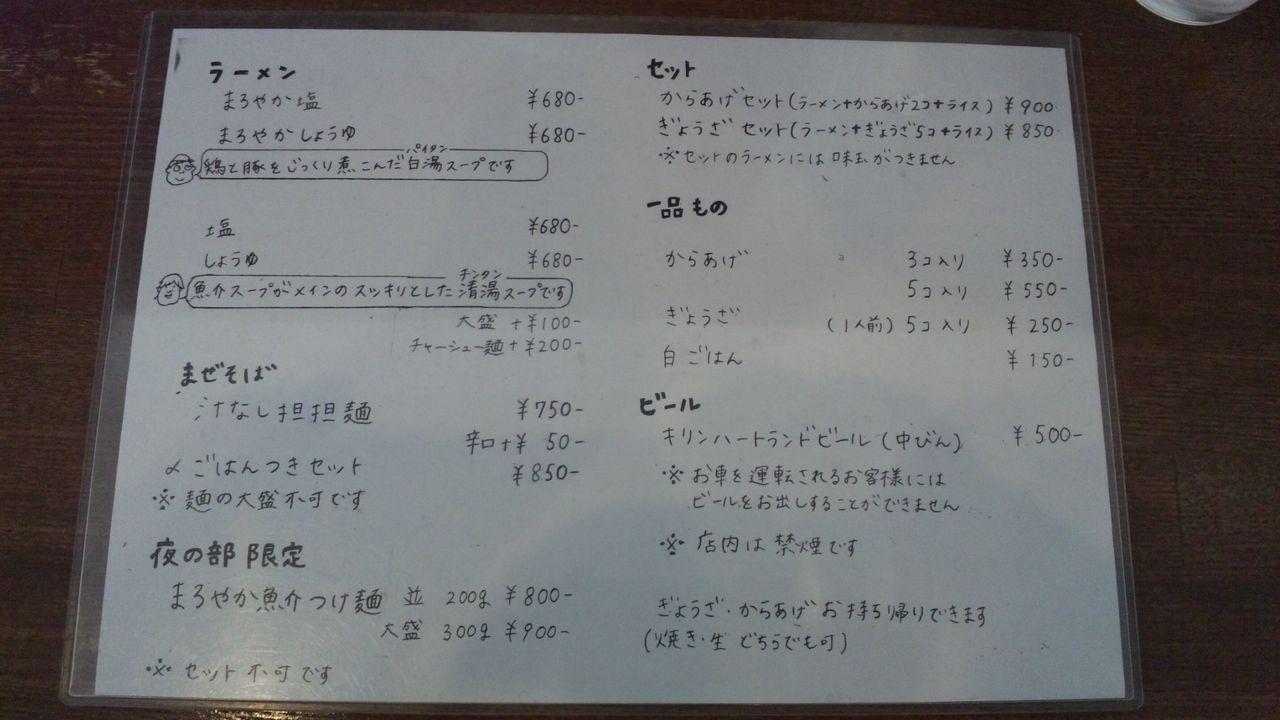 SH3K1160