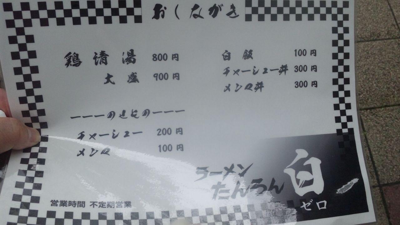 SH3K0867