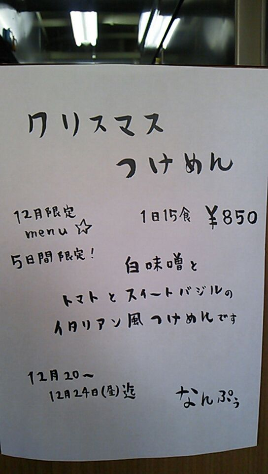 1387770557401