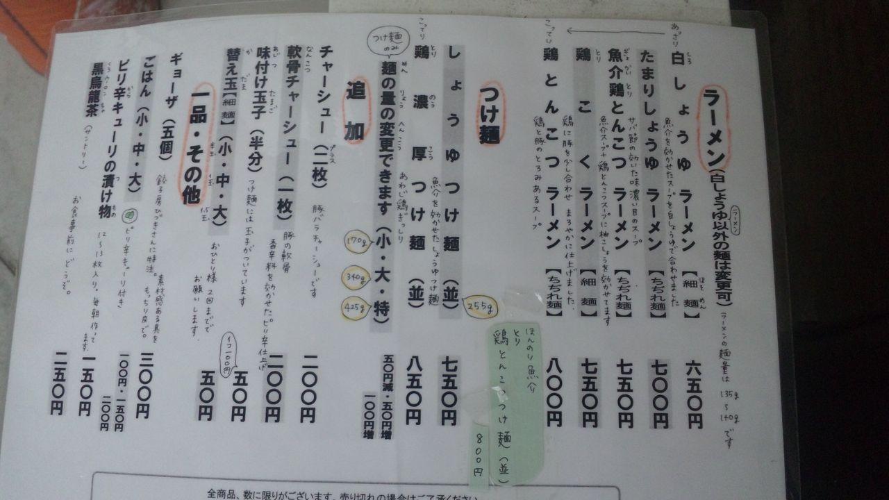 SH3K0833